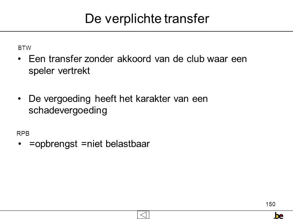 De verplichte transfer