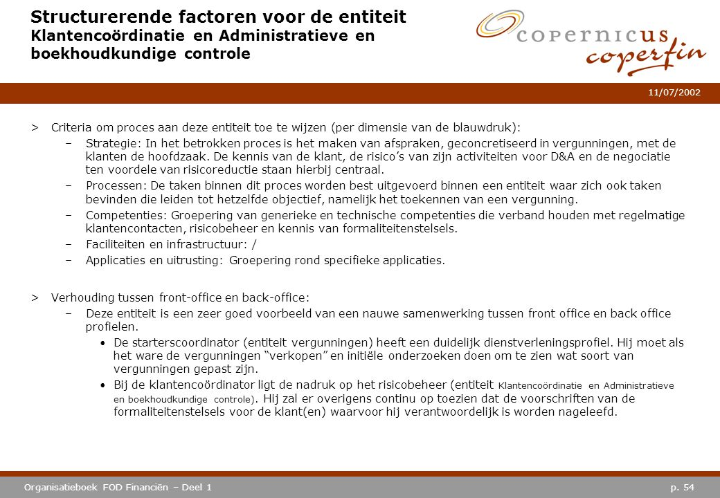 Structurerende factoren voor de entiteit Klantencoördinatie en Administratieve en boekhoudkundige controle