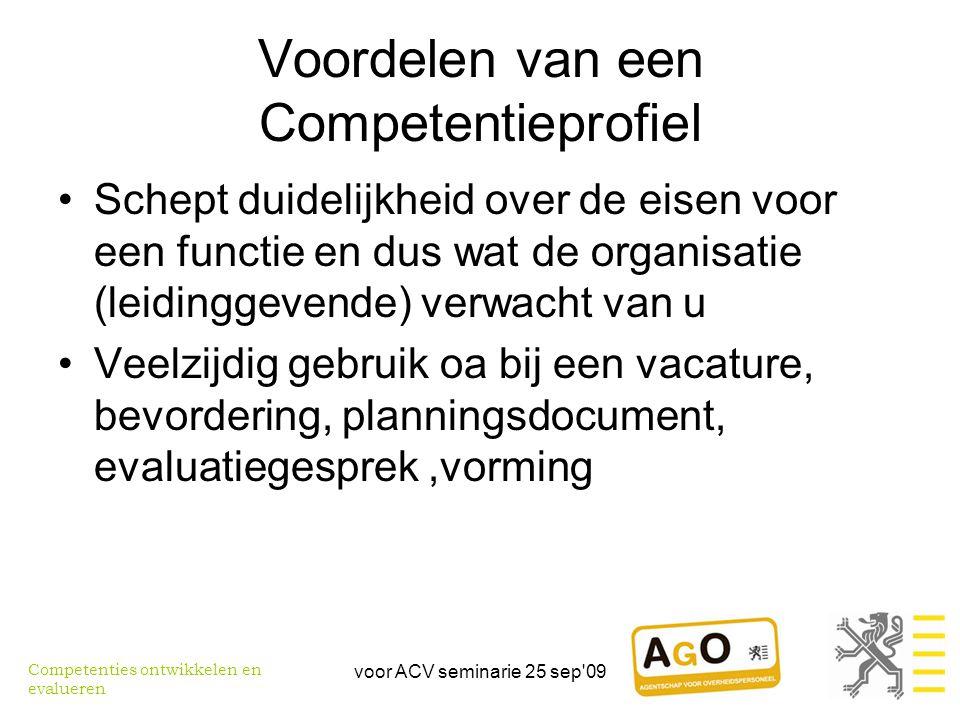 Voordelen van een Competentieprofiel