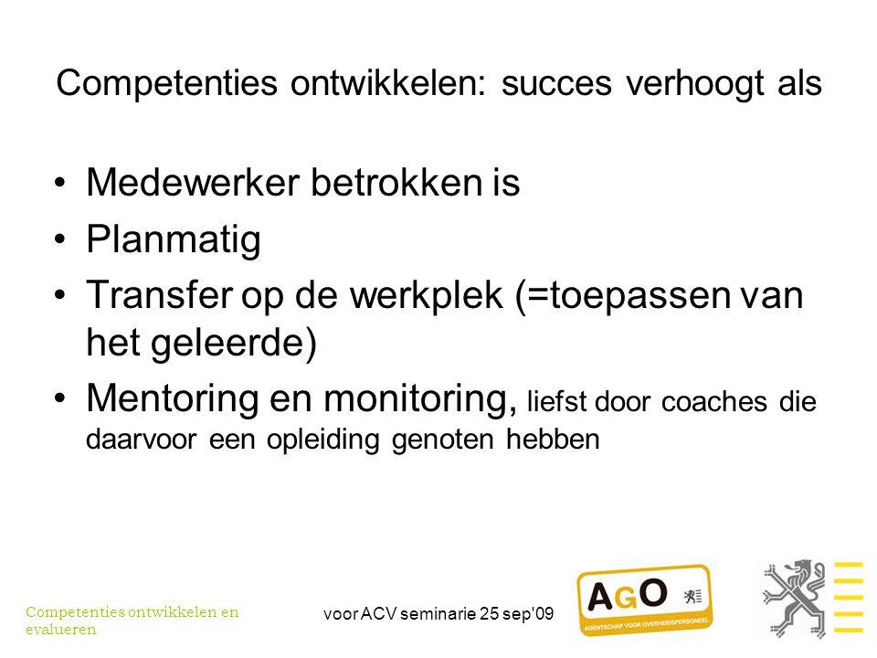 Competenties ontwikkelen: succes verhoogt als
