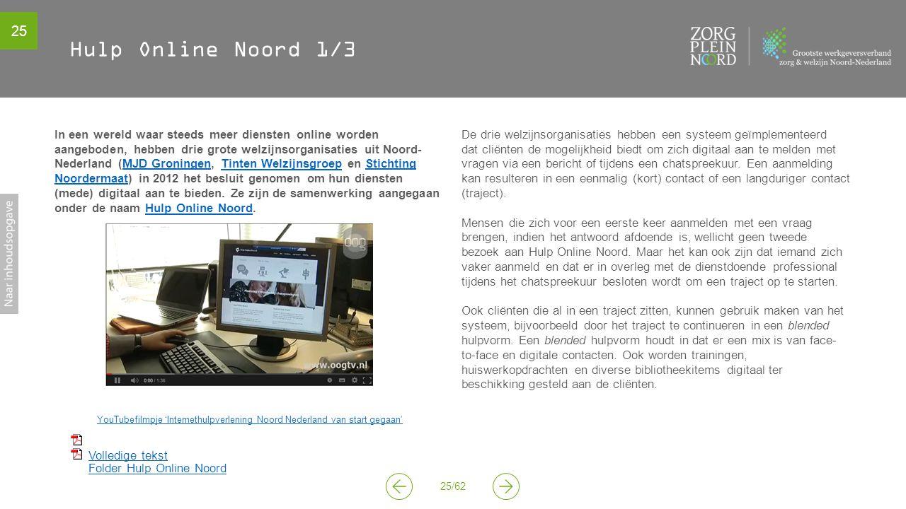 Hulp Online Noord 1/3