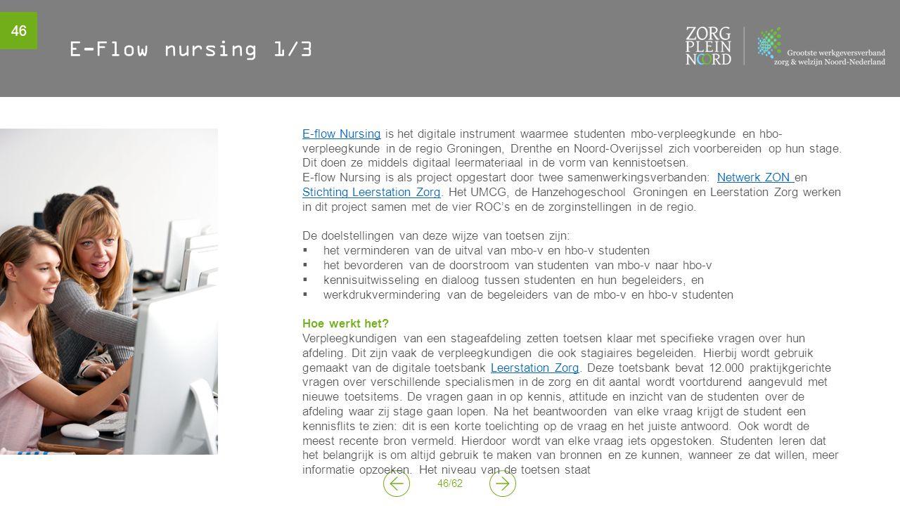 E-Flow nursing 1/3