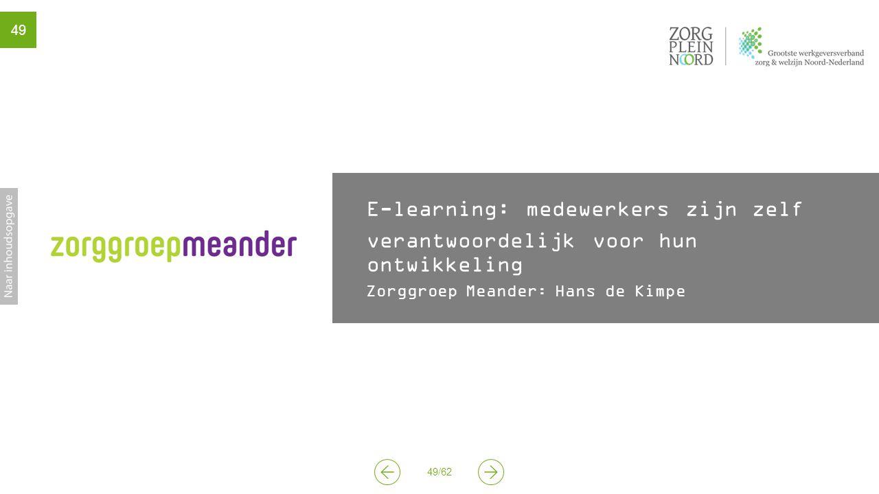 E-learning: medewerkers zijn zelf