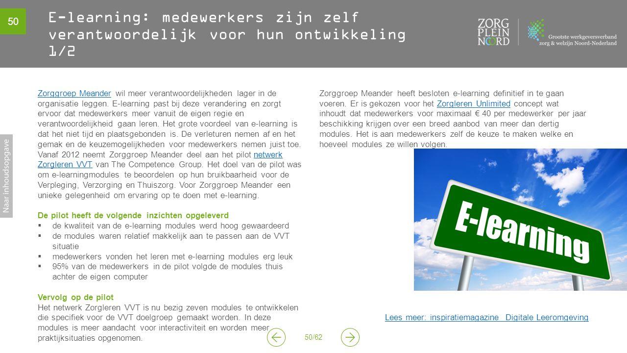E-learning: medewerkers zijn zelf verantwoordelijk voor hun ontwikkeling 1/2
