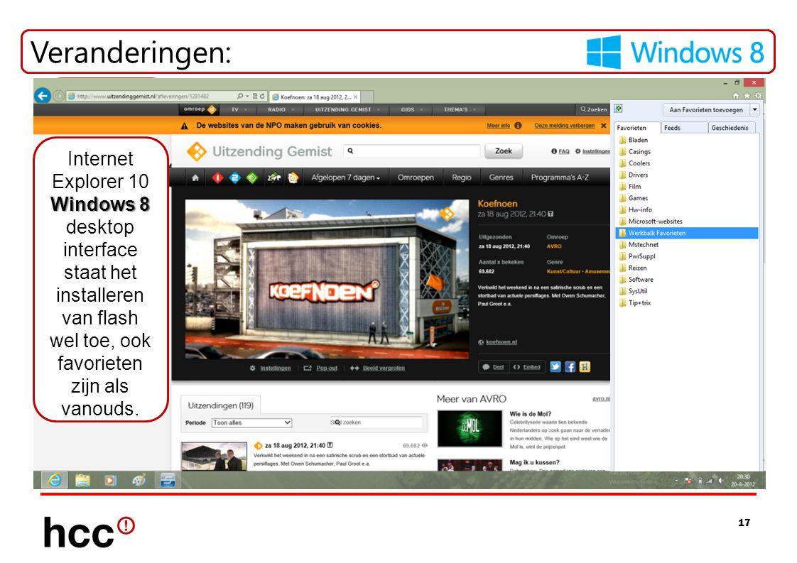 Veranderingen: Internet Explorer 10 Windows 8 (app) interface zien de favorieten er ook anders uit, en minder!