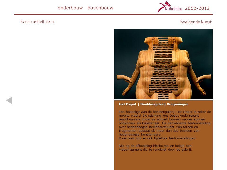 onderbouw bovenbouw 2012-2013 keuze activiteiten beeldende kunst