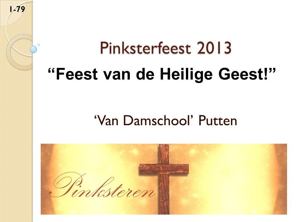 'Van Damschool' Putten