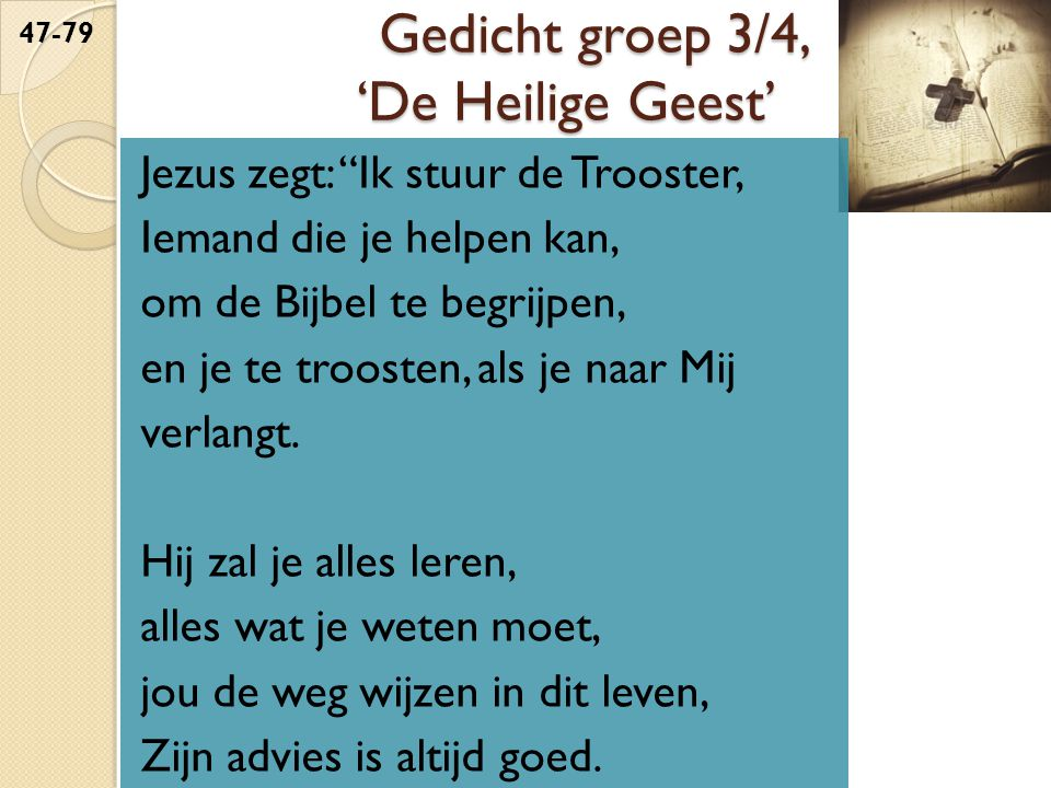 Gedicht groep 3/4, 'De Heilige Geest'
