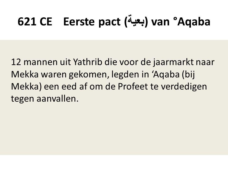 621 CE Eerste pact (بعية) van °Aqaba