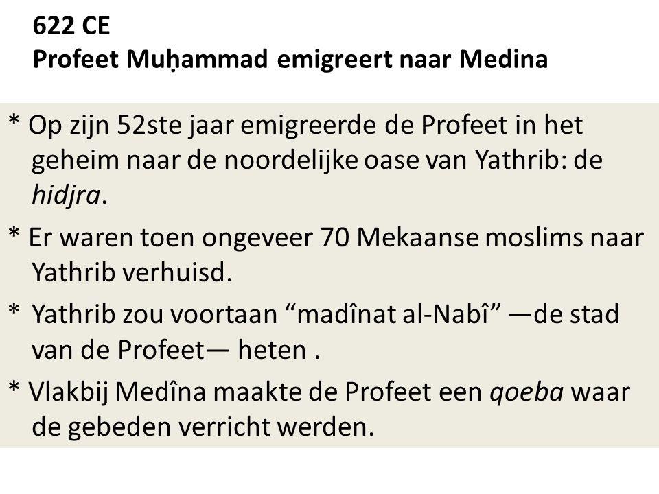 622 CE Profeet Muḥammad emigreert naar Medina