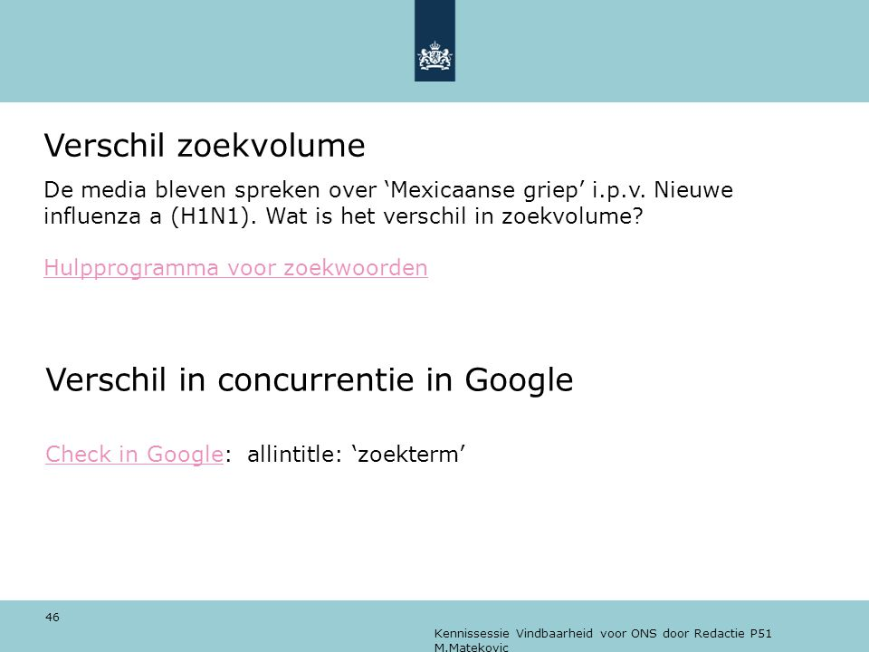 Verschil in concurrentie in Google