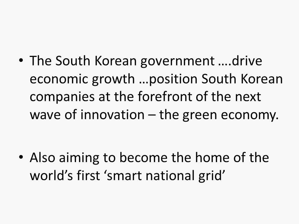 The South Korean government …