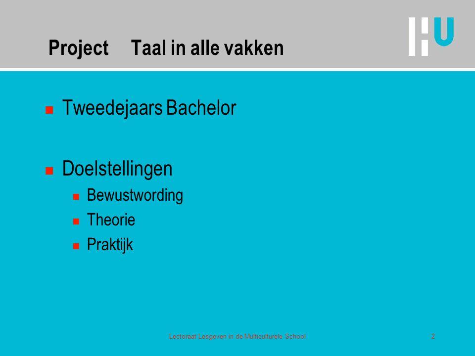 Project Taal in alle vakken