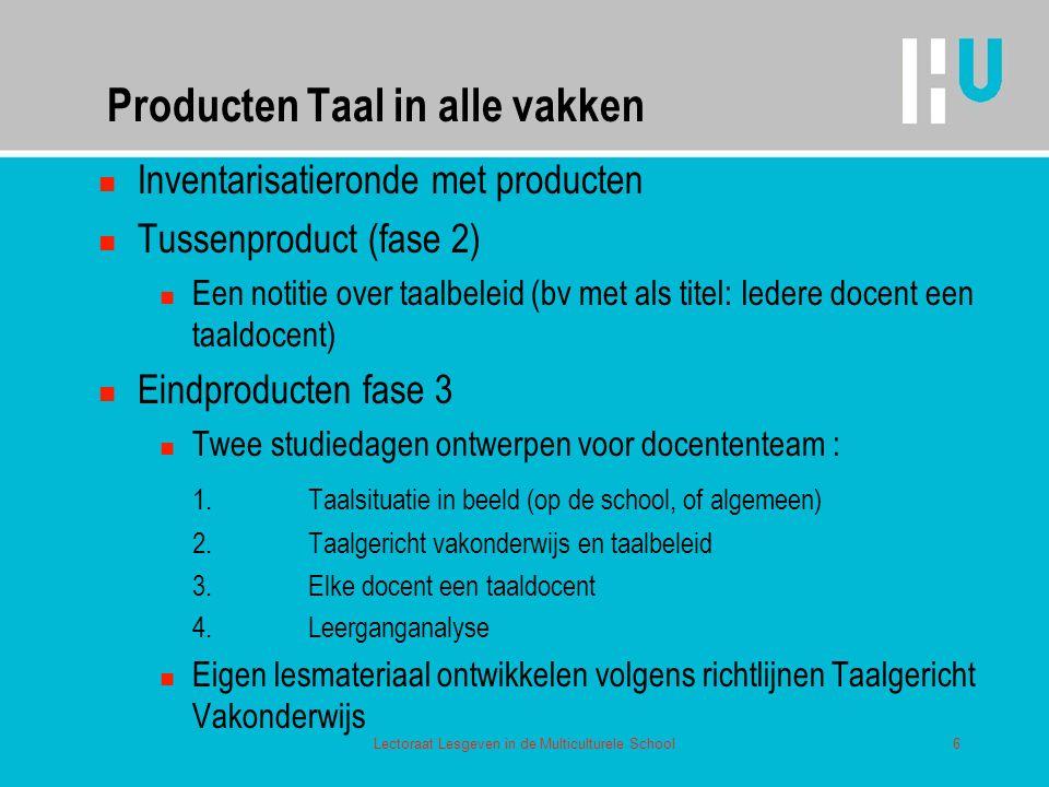Producten Taal in alle vakken