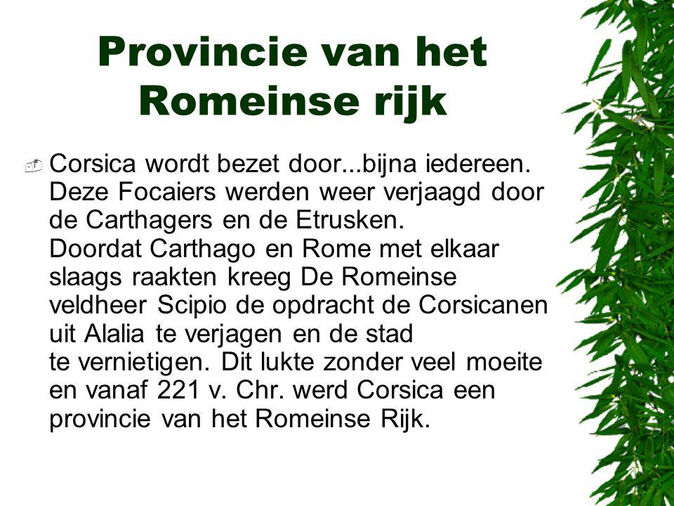 Provincie van het Romeinse rijk