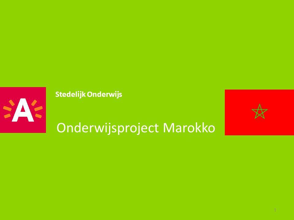 Onderwijsproject Marokko