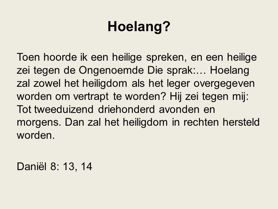 Hoelang