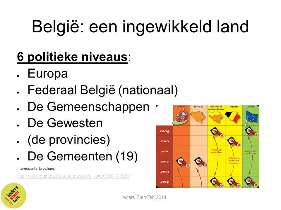 België: een ingewikkeld land