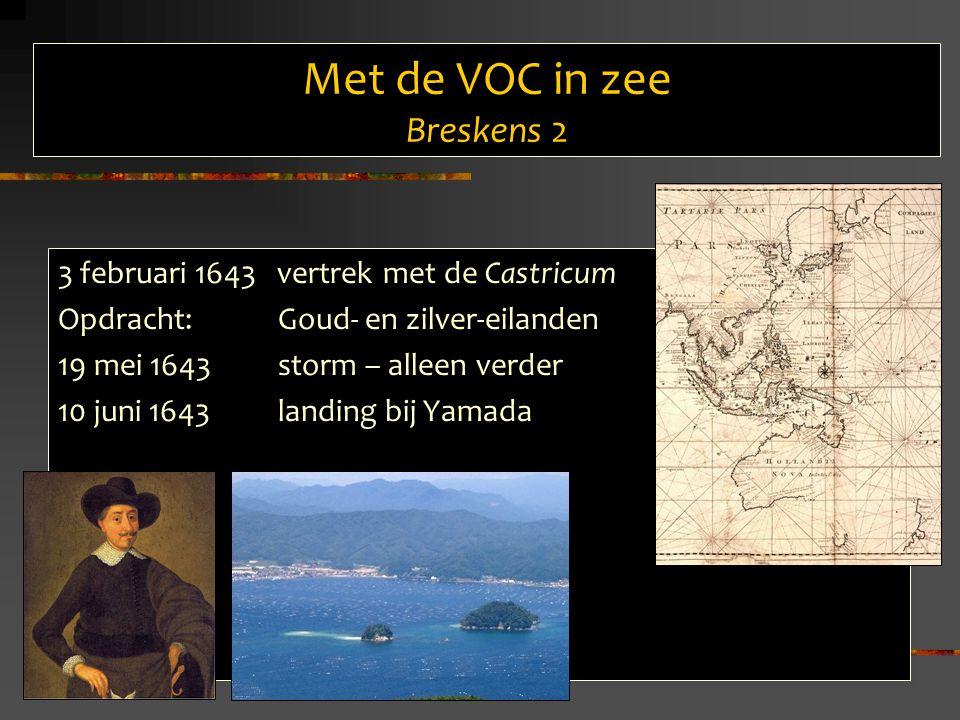Met de VOC in zee Breskens 2