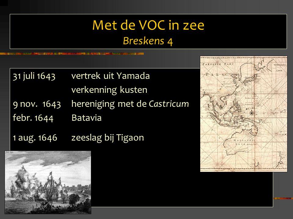 Met de VOC in zee Breskens 4