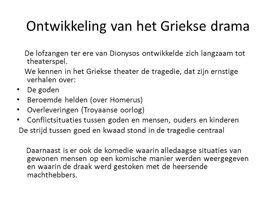 Ontwikkeling van het Griekse drama