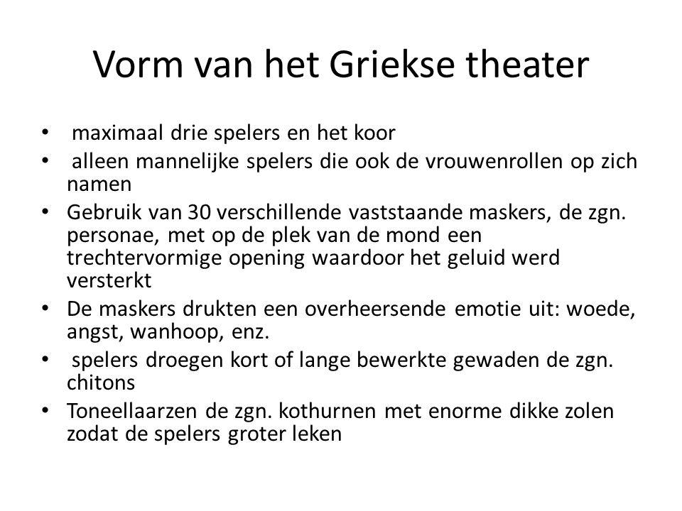 Vorm van het Griekse theater