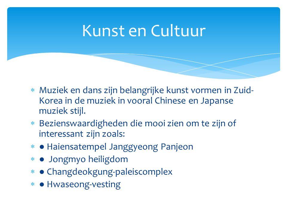 Kunst en Cultuur Muziek en dans zijn belangrijke kunst vormen in Zuid-Korea in de muziek in vooral Chinese en Japanse muziek stijl.