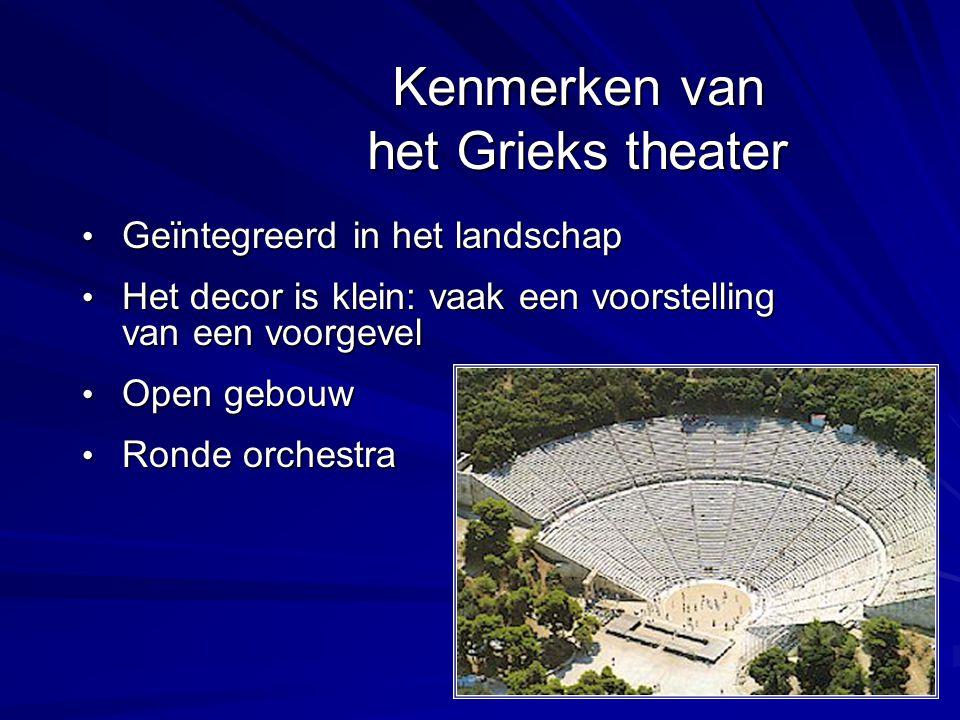 Kenmerken van het Grieks theater