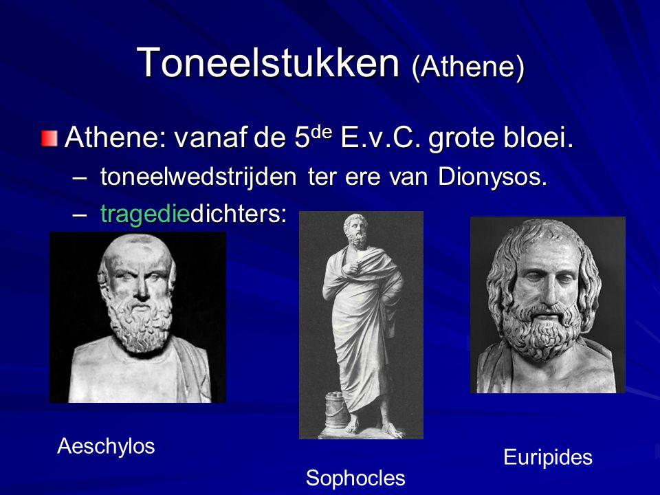 Toneelstukken (Athene)