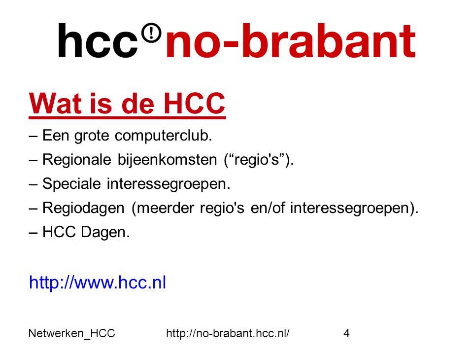 Wat is de HCC http://www.hcc.nl – Een grote computerclub.