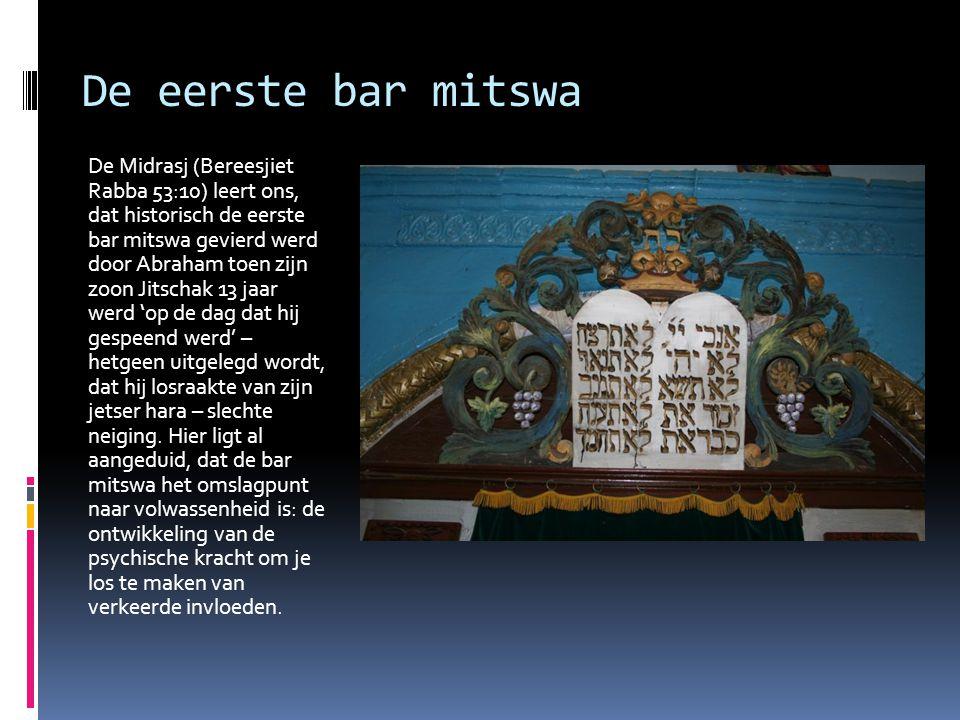 De eerste bar mitswa