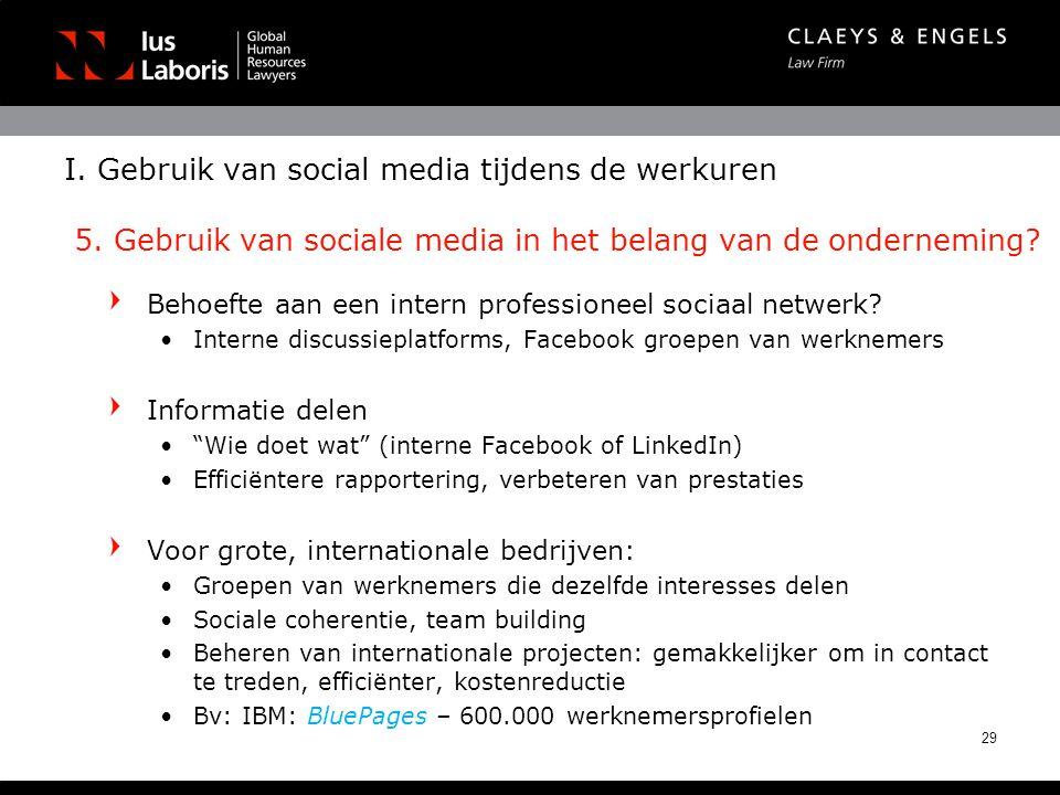 Behoefte aan een intern professioneel sociaal netwerk