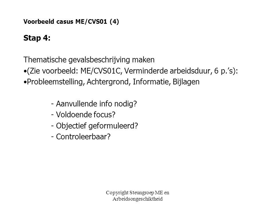 Voorbeeld casus ME/CVS01 (4)