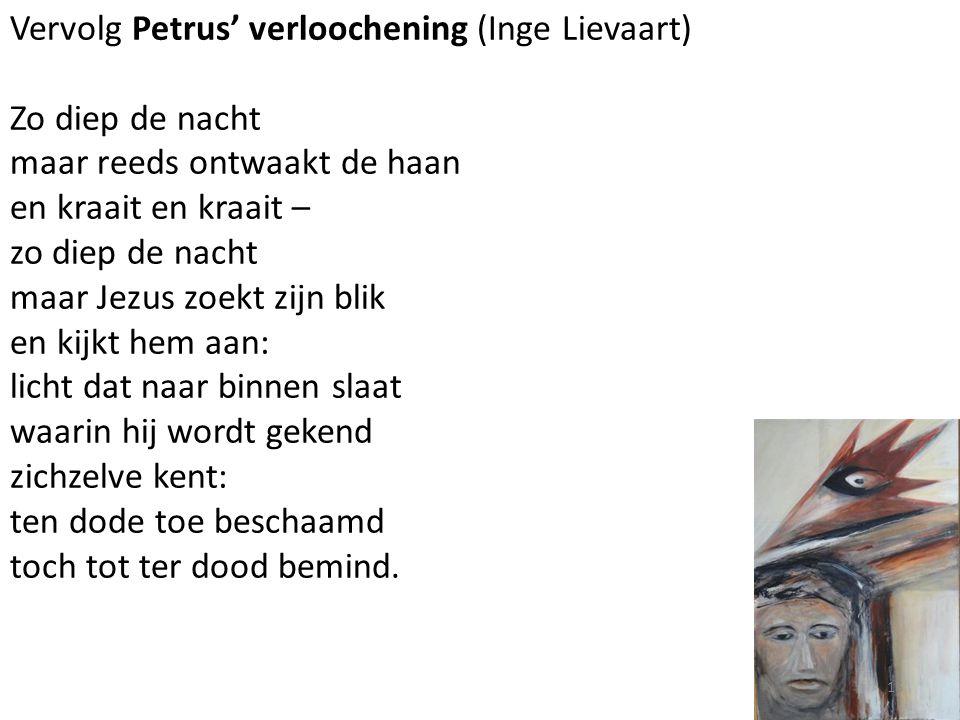 Vervolg Petrus' verloochening (Inge Lievaart)