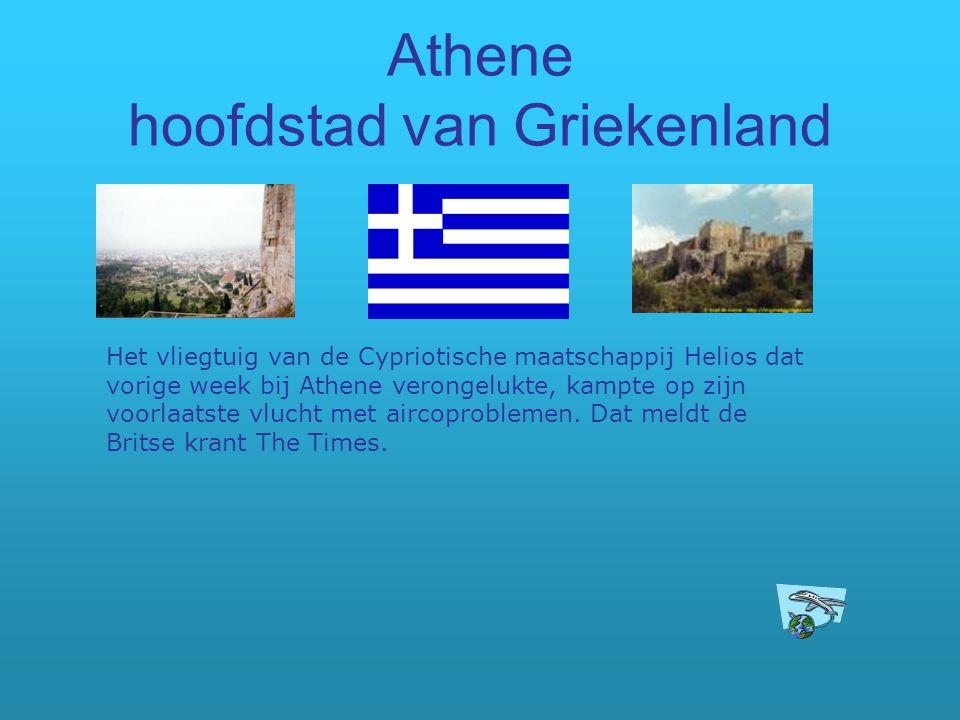 Athene hoofdstad van Griekenland