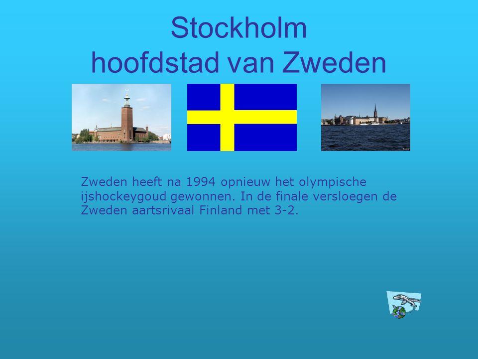 Stockholm hoofdstad van Zweden