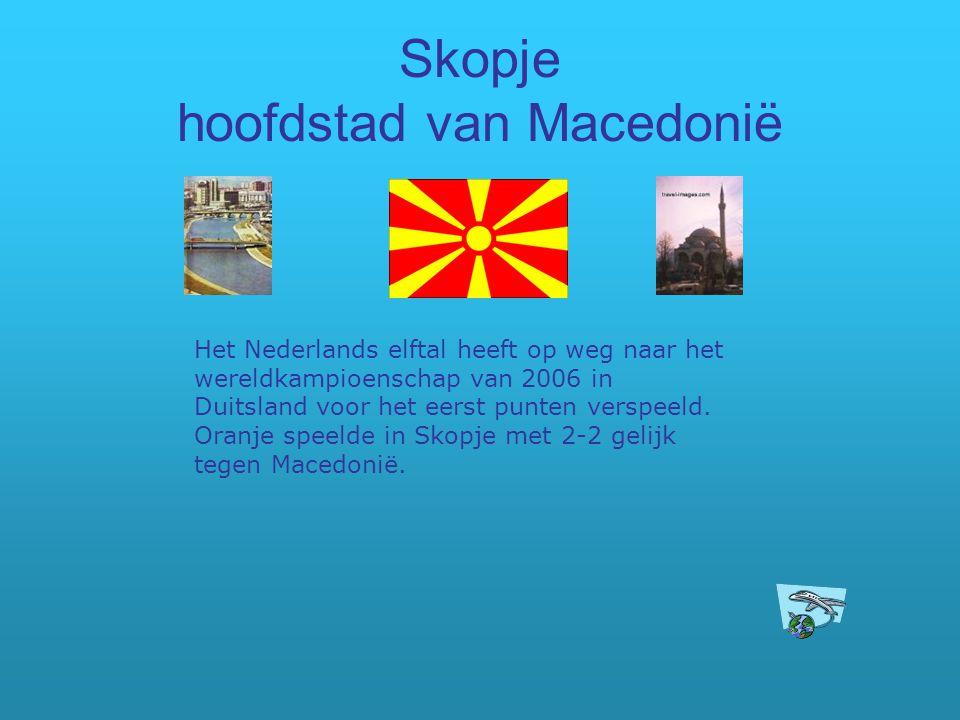 Skopje hoofdstad van Macedonië
