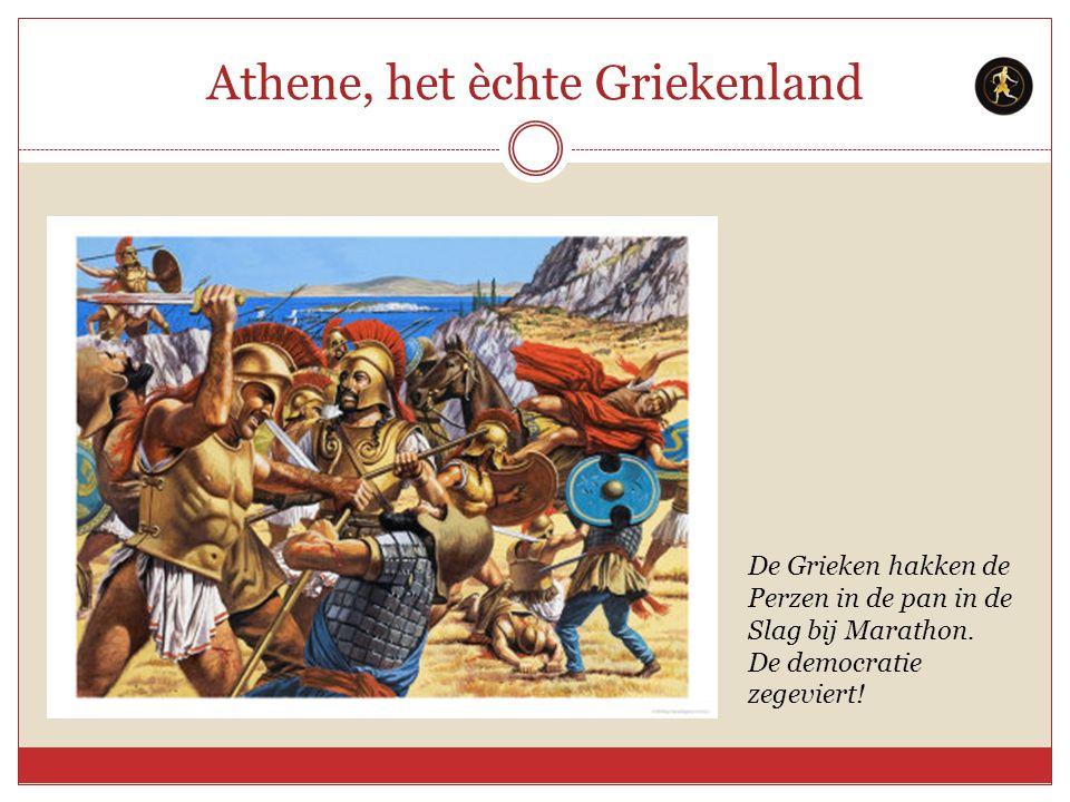 Athene, het èchte Griekenland