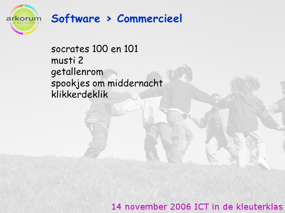 Software > Commercieel