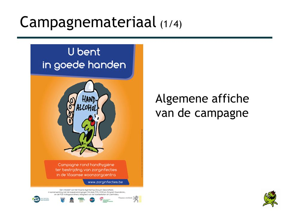 Campagnemateriaal (1/4)