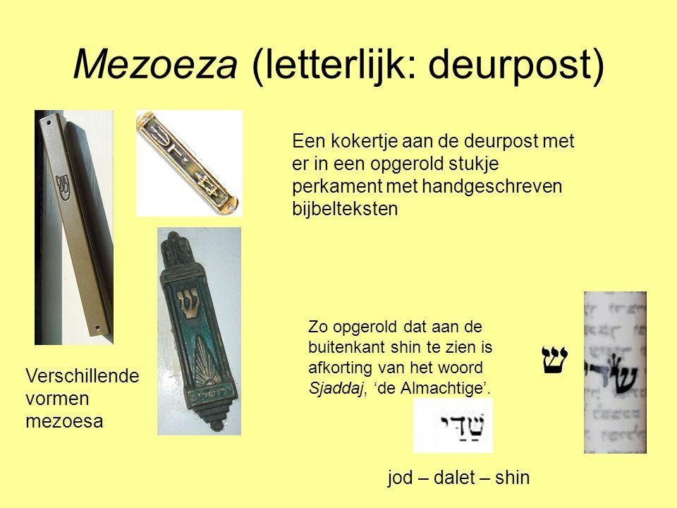 Mezoeza (letterlijk: deurpost)
