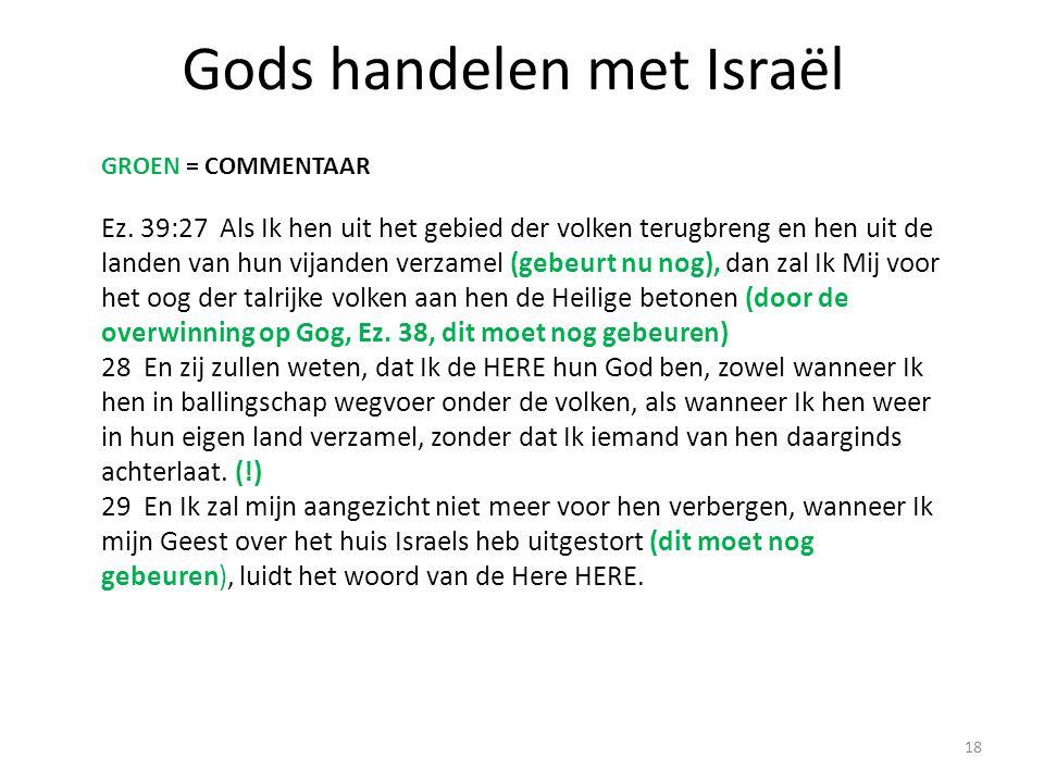 Gods handelen met Israël