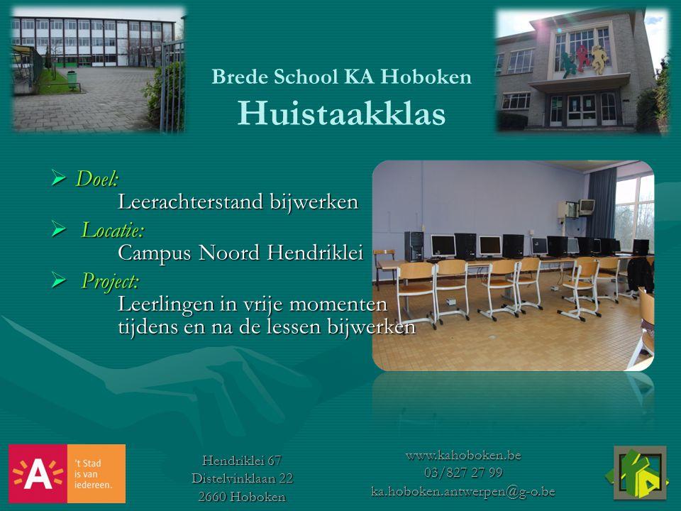 Brede School KA Hoboken Huistaakklas