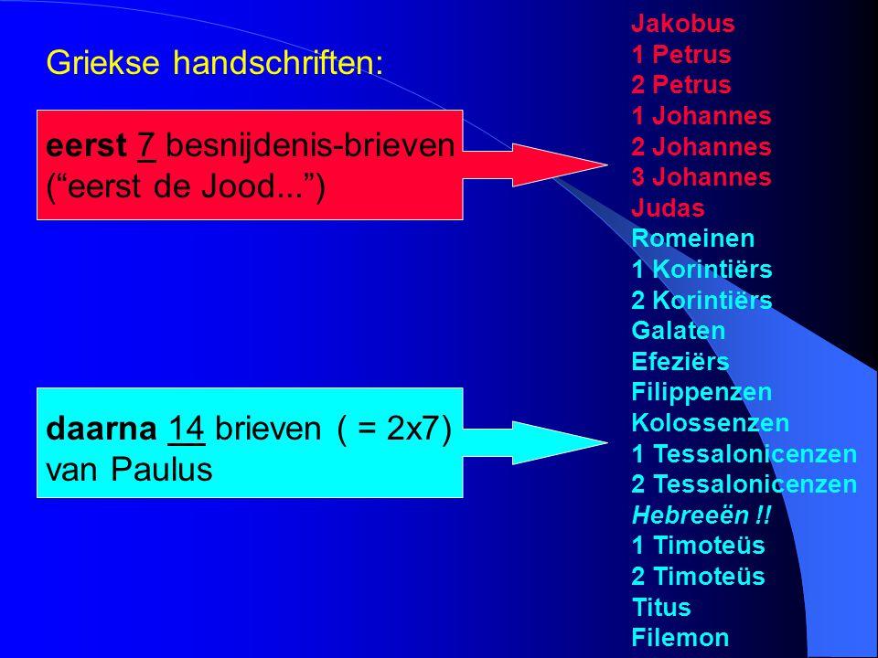 Griekse handschriften: