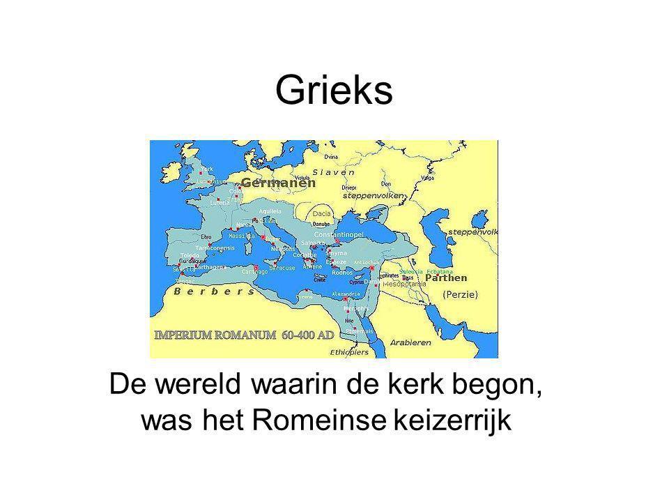 De wereld waarin de kerk begon, was het Romeinse keizerrijk