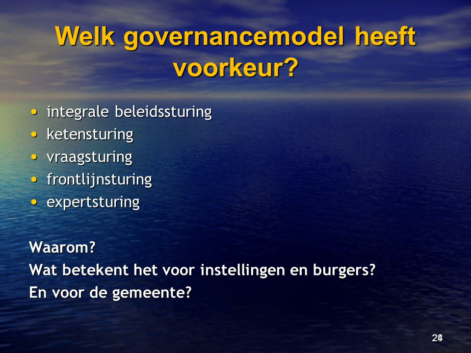 Welk governancemodel heeft voorkeur