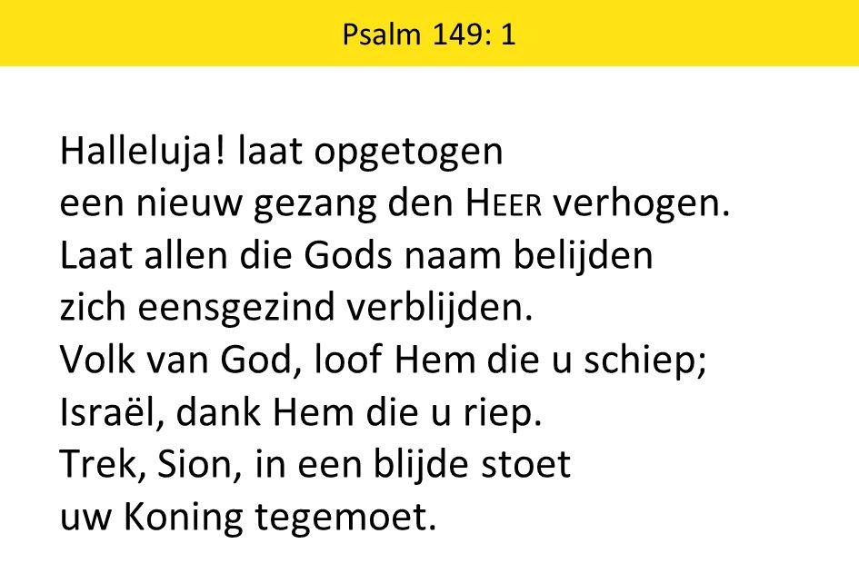 Psalm 149: 1