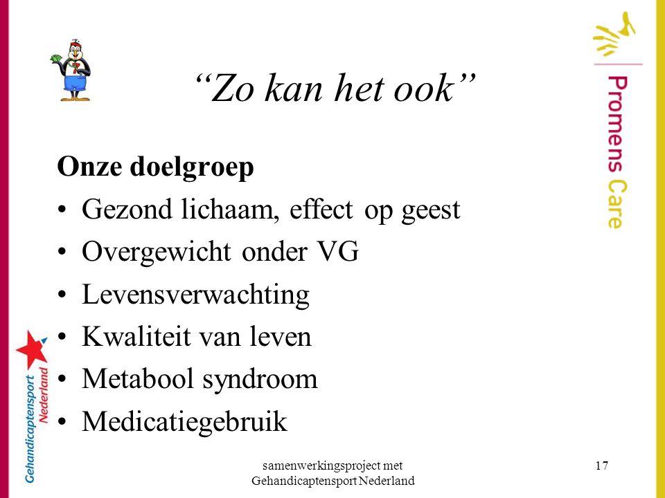 samenwerkingsproject met Gehandicaptensport Nederland