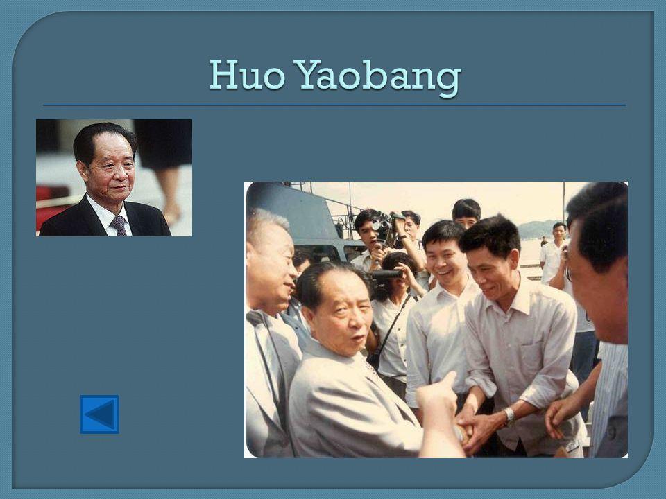 Huo Yaobang