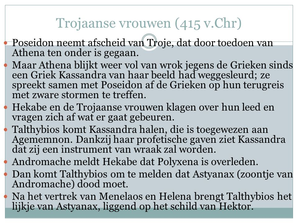 Trojaanse vrouwen (415 v.Chr)